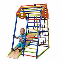 Детский спортивный комплекс-уголок для дома и квартиры, сетка, горка, кольца, рукоход 150х85х132 см КWC