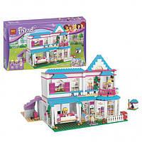 Детский Развивающий Конструктор для девочек Bela Friends Дом Стефани, 649 деталей, фигурки арт. 10612