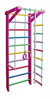 Детская Шведская стенка - цветной спортивный уголок: кольца, канат, турник, лестница 80х240см розовый Б2-240