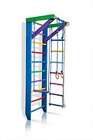 Детская Шведская стенка - цветной спортивный уголок: кольца, канат, турник, лестница 80х220см синий Р2-220