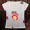 Женская футболка  с принтом - Беременяшка