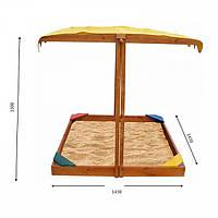 Детская песочница с крышой навесом для улицы и дачи деревянная с лавочкой Сахара 140х145х150 см