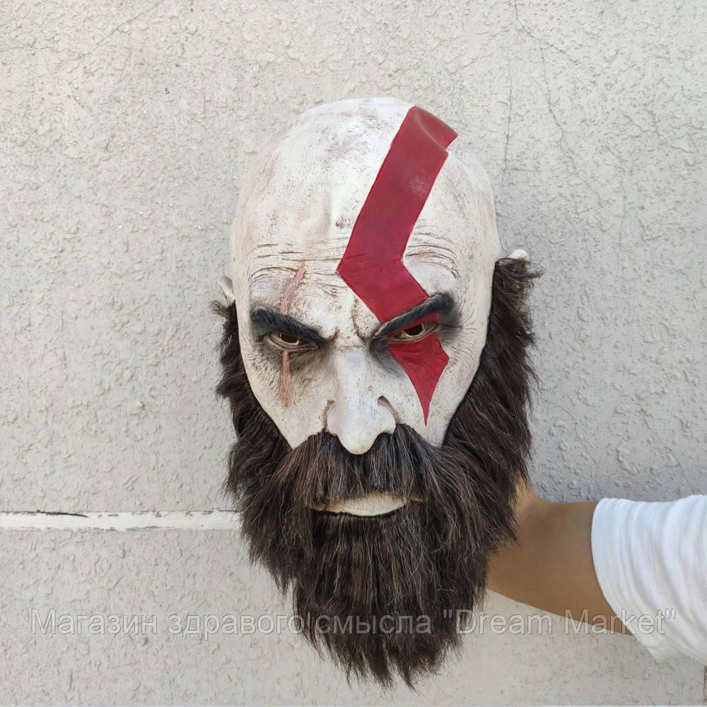 Маска Кратоса Бог Войны 4 с бородой, латексная, для детей и взрослых, размер универсальный, для маскарада