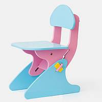 Детский Стул регулируемый по высоте для стола и парты растущий, для ребенка от 2 года до 7 лет pink-blue
