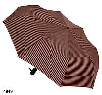 Зонт женский складной полуавтомат в полоску, фото 1