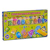 Детская Интерактивная Развивающая Доска FUN GAME 3в1, сортер, магнитная доска, маркер для рисования, арт. 7409