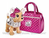 Игрушечная собачка в сумочке для девочек Чи Чи Лав Модный Гламур Сияние, бант - Chi Chi Love Glam Fashion - Shine