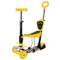 Детский Самокат - беговел с родительской ручкой, светящимися колесами и сиденьем (Maxi), желтый арт. 3-058-K