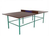 Спортивно-игровой тренажер для детской площадки теннисный стол без сетки для детей от 12 лет 250х125х93 см