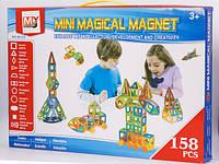 3D магнитный конструктор Mini Magical Magnet 158 деталей Разноцветный