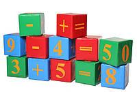 Мягкие модульные игровые развивающие кубики 12 штук с 72 цифрами для детских игровых комнат Цифра 30х30х30см