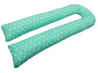 Гипоаллергенная подушка с наволочкой для беременных и новорожденных U образная Звезды 145х55х15.5 см