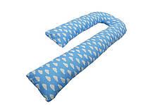 Гипоаллергенная подушка с наволочкой для беременных и новорожденных J образная Тучки 145х55х15.5 см