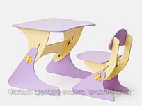 Растущий Детский письменный стол и стул с регулировкой по высоте, парта для детей от 2 до 7 лет purple