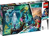 Lego Hidden Side Маяк тьмы 70431