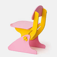 Детский Стул регулируемый по высоте для стола и парты растущий, для ребенка от 2 года до 7 лет pink-orange