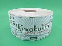 "Туалетная бумага серая на втулке ""Великан"" (8 рул/уп)"
