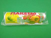 Рулон фасов. №9 (26х35) (по 100шт)  для завтраков Комсерв, 100шт\рул
