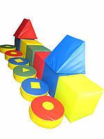 Мягкий Игровой Модульный Конструктор Микс для детей, 14 геометрических модулей для дома, игровых центров, школ