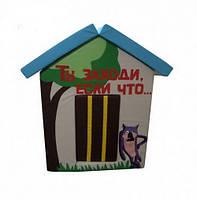 Мягкий детский игровой объемный домик с аппликациями разборный из матов Ты заходи, если что 140х100х100 см