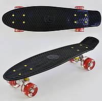 Скейт (пенни борд) Penny board со светящимися колесами колеса ЧЕРНЫЙ арт. 0990/76761