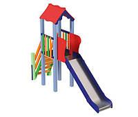 Спортивно-ігровий вуличний комплекс для дитячого майданчика з однією металевою прямий гіркою Міні 331х90х295 см
