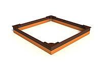 Игровая Открытая Влагостойкая Песочница Стандарт для детей от 6 до 12 лет, до 80 кг, для улицы, 250х250х32 см