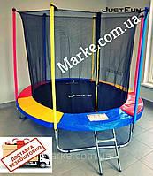 Батут JUST FUN MULTICOLOR 305см (10ft) диаметр с внутренней сеткой спортивный для детей и взрослых, фото 1