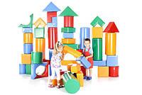 Детский Напольный Конструктор Строитель-1 из 50 геометрических мягких модулей для дома, игровых центров, школ