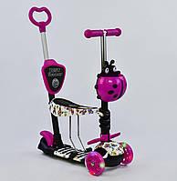 Детский Самокат - беговел для детей 5в1 с родительской ручкой, руль 63-72 см, подножка Best Scooter арт. 58420