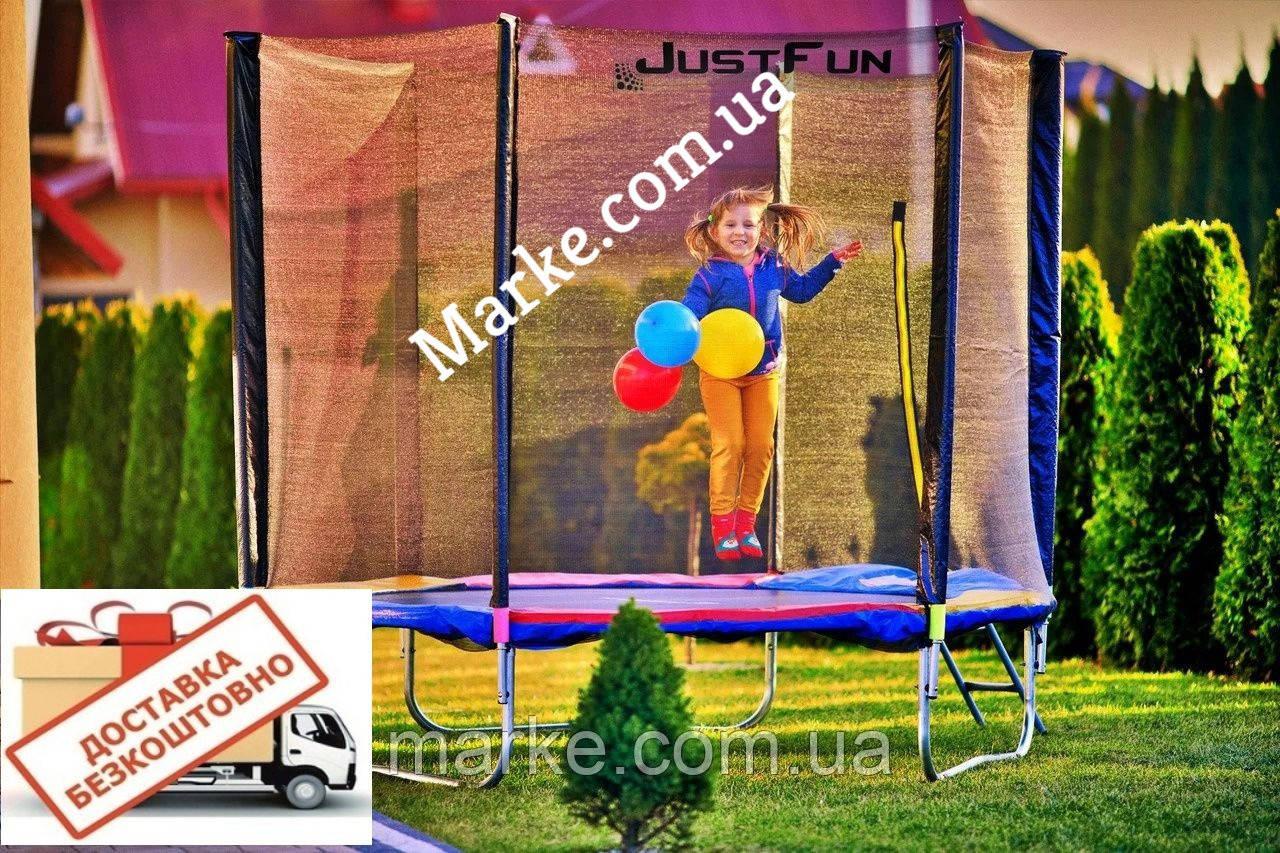 Батут JUST FUN MULTICOLOR 252см (8ft) диаметр с внешней сеткой спортивный для детей и взрослых