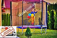 Батут JUST FUN MULTICOLOR 252см (8ft) диаметр с внешней сеткой спортивный для детей и взрослых, фото 1