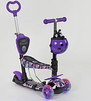 Детский Самокат - беговел 5в1 для детей от 1 года с родительской ручкой, руль 63-72 см, Best Scooter арт. 19870