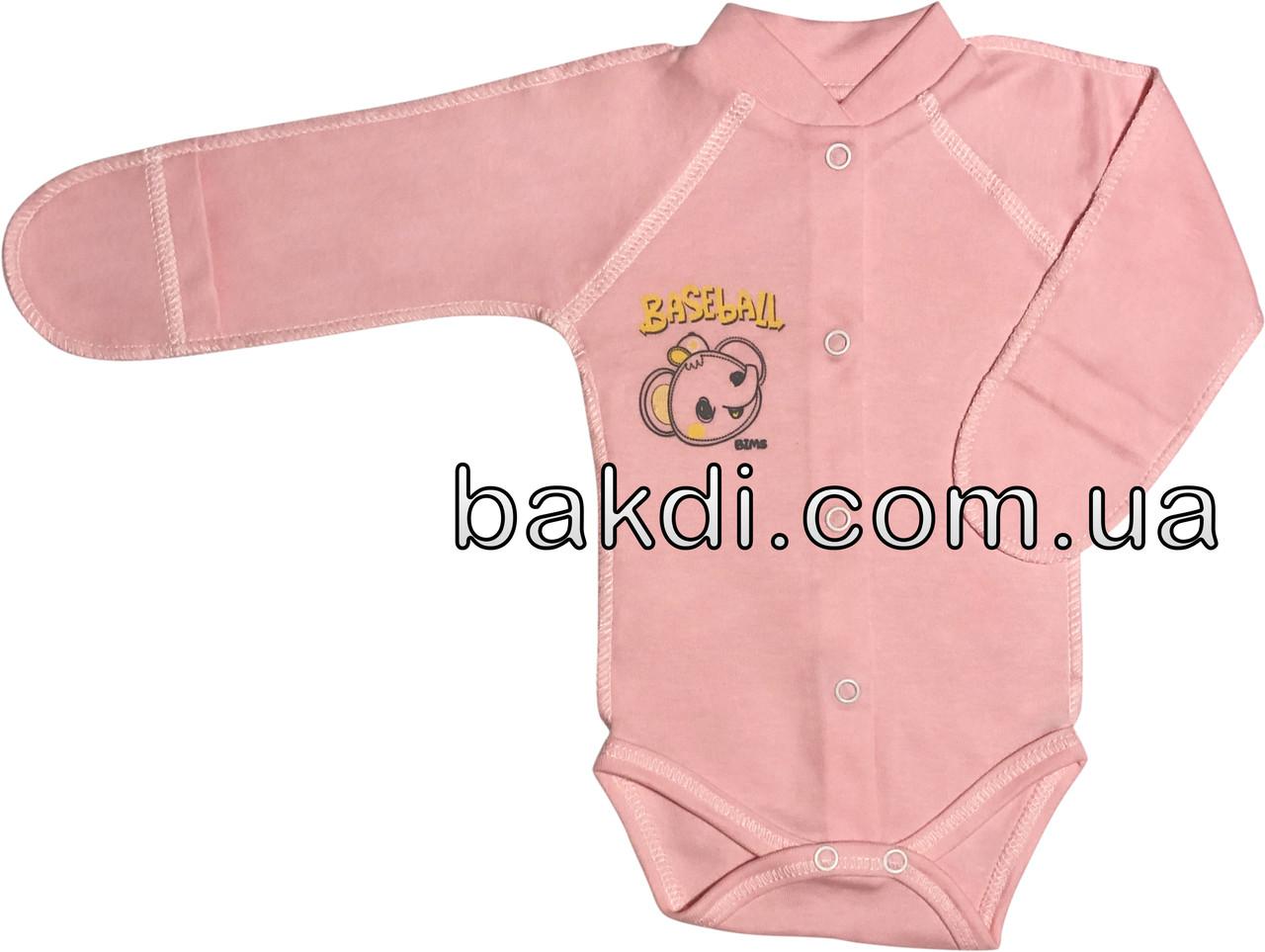 Детское боди рост 56 0-2 мес трикотажное интерлок розовое на девочку бодик с закрытыми ручками для новорожденных малышей Р186