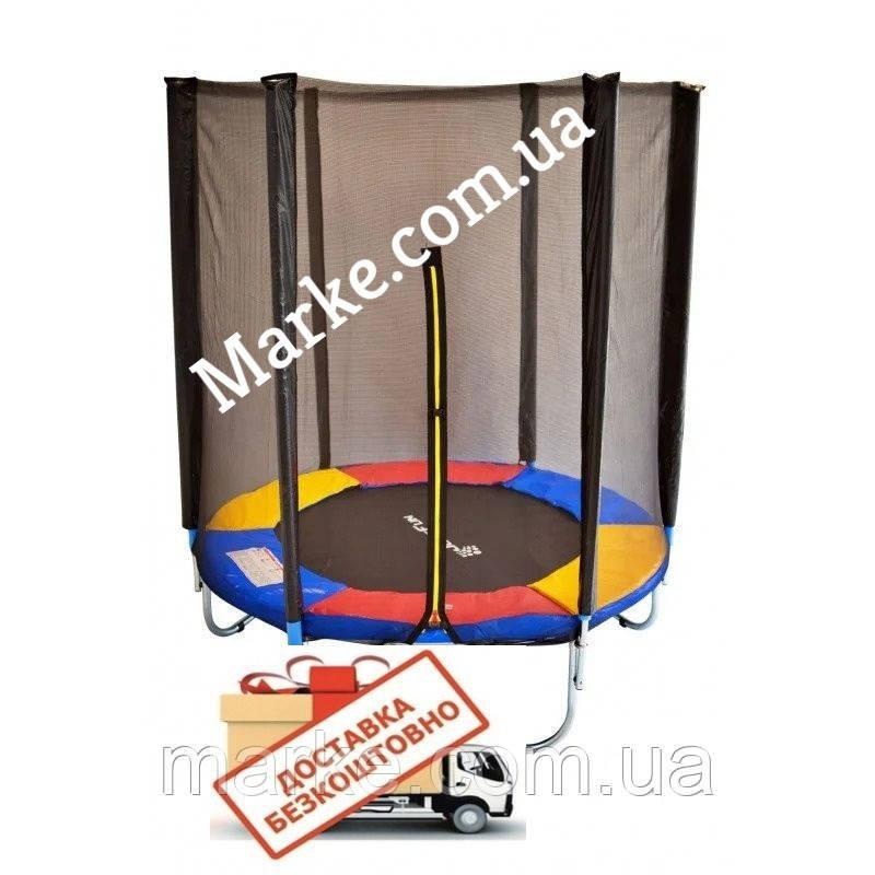 Батут JUST FUN MULTICOLOR 183см (6ft) диаметр с внешней сеткой спортивный для детей и взрослых