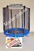 Батут JUST FUN 183см (6ft) диаметр с внешней сеткой спортивный для детей и взрослых