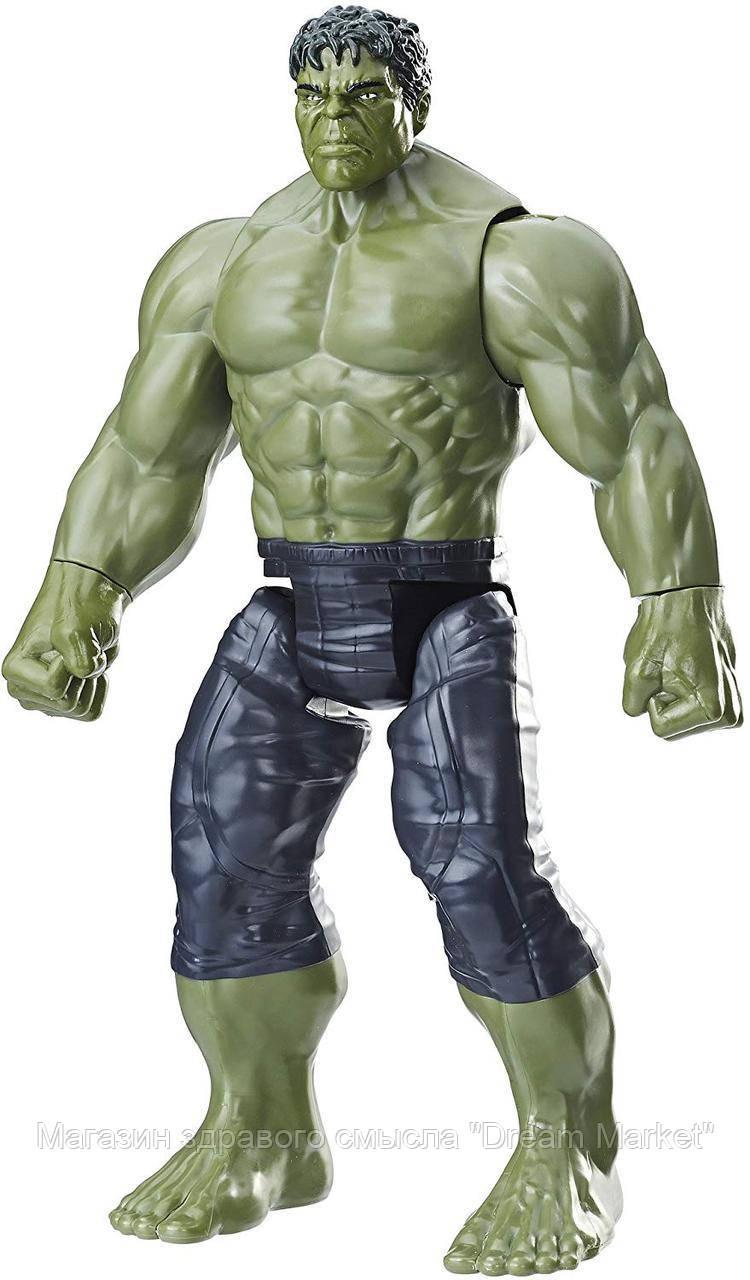 Игровая Фигурка Халк Мстители: Война Бесконечности, высота 30 см - Hulk, Titan Hero Series, Avengers Hasbro