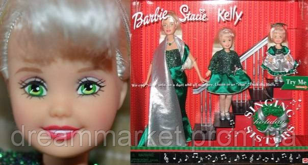 Коллекционный Набор Кукол Барби Поющие Сёстры 2000 года - Holiday Singing Sisters Barbie, Stacie, Kelly