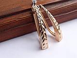 Серьги золотые с алмазной гранью, фото 5