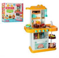 Детский Игровой Набор Кухня с водой, бытовой техникой и аксессуарами Home Kitchen ЖЕЛТАЯ арт. 889-153-154