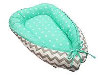 Подушка Кокон-гнездышко для новорожденных для игры и сна до 6 месяцев с бортами 82x65x14 см (Зигзаги-звезды)