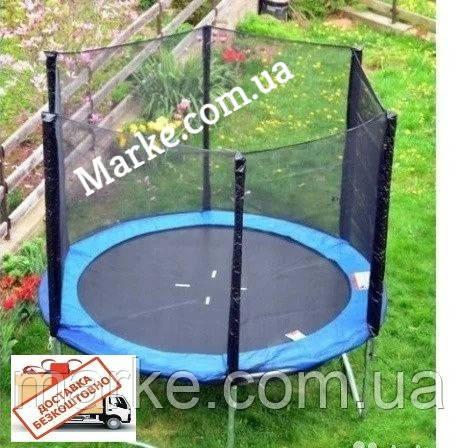 Батут Funfit ORIGINAL 183см (6ft) діаметр зовнішньої сіткою спортивний для дітей і дорослих