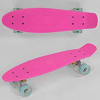 Детский Скейт (пенни борд) Penny board со светящимися колесами, 55х14.5 см, до 70 кг, РОЗОВЫЙ арт. 1070/76761