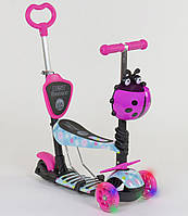 Детский Самокат - беговел для детей 5в1 с родительской ручкой, руль 63-72 см, подножка Best Scooter арт. 11210