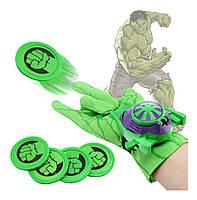 Перчатка - оружие Халка с вылетающими дисками - Hulk glove