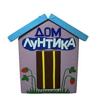 Мягкий детский игровой объемный домик с аппликациями разборный из матов для квартиры Лунтик 140х100х100 см