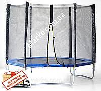 Батут SkyJump 183см (6ft) диаметр с внешней сеткой спортивный для детей и взрослых, фото 1