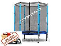 Батут на пружинах SkyJump 140см диаметр c внешней сеткой спортивный для детей