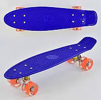 Детский Скейт (пенни борд) Penny board со светящимися колесами, 55х14.5 см, до 70 кг, СИНИЙ арт. 7070/76761