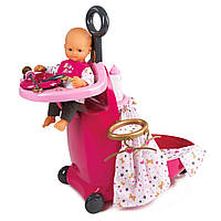 Детский Игровой Многофункциональный Набор Раскладной чемодан-кроватка для пупса Baby Nurse Smoby Смоби